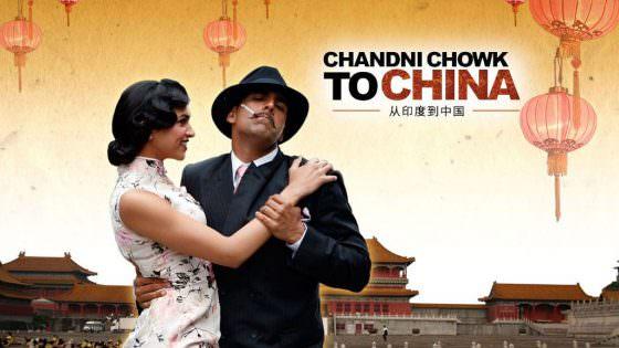 china-production-company-thailand-tv-movie-advertising-reel-los-angeles-usa-europe-film-movie
