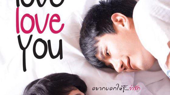 loveloveyou-production-company-thailand-tv-movie-advertising-reel-los-angeles-usa-europe-film-movie