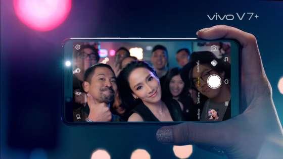 Vivo-tvc-video-full-film-production-service-poland-house-production-company-thailand-tv-movie-advertising-los-angeles-usa-movie