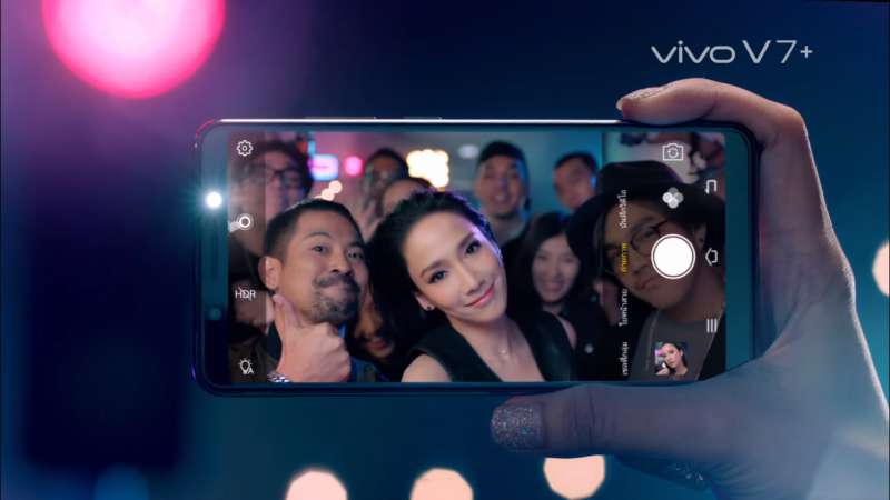 Clearer Theory Vivo V7+ – Film & Full - Service Production Company